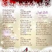 jingle bells original lyrics pdf