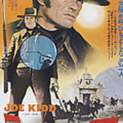 Joe Kidd, Clint Eastwood On Japanese Art Print