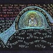 Jonah Prayer Four Art Print