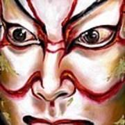Kabuki One Art Print