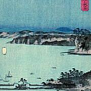 Kanazawa Full Moon 1857 Right Art Print
