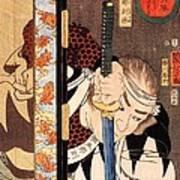Kansaki - Noriyasu Art Print by Pg Reproductions
