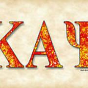 Kappa Alpha Psi - Parchment Art Print