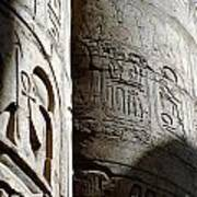 Karnak Temple 10 Art Print