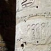 Karnak Temple 11 Art Print