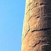 Karnak Temple 21 Art Print