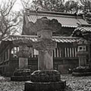Kita-in Temple In Kawagoe Art Print