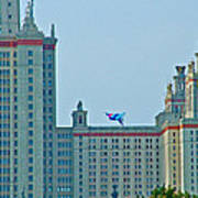 Kite Over Moscow University In Moscow-russia Art Print