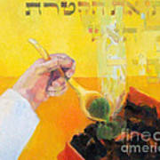 Kohen Gadol On Yom Kippur Art Print