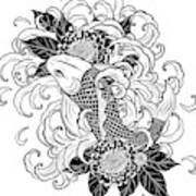 185bb161d Koi Fish And Chrysanthemum Tattoo By Hand Drawing Metal Print by ...