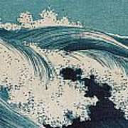 Konen Uehara Waves Art Print by Georgia Fowler