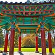 Korean Pavilion At Vandusen Botanical Garden Art Print