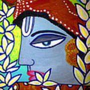 Krishna Playing Flute Art Print