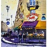 La Rotonde Des Tuileries Art Print