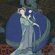 Lady With A Dragon Art Print