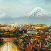 Landscape With Mountain Ararat From The Village Aintap Art Print