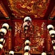 Lanterns And Dragons Art Print