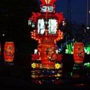 Lanterns In The Pond Art Print