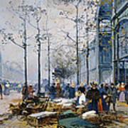 Les Halles Paris Art Print