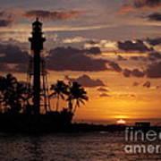 Lighthouse Sun Rays Art Print