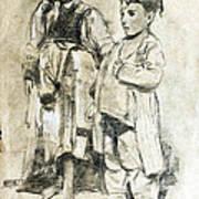 Little Refugees - Greek Orphans Art Print