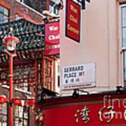 London Chinatown 02 Art Print