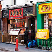 London Chinatown 03 Art Print