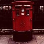 London Post Box 2 Art Print