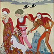 Love Desire And Death Art Print
