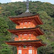 Low Angle View Of A Small Pagoda Art Print