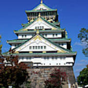 Low Angle View Of The Osaka Castle Art Print