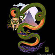 Lunar Chinese Dragon On Black Art Print
