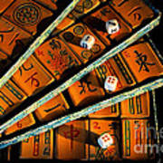 Mad For Mahjong Art Print