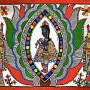 Madhubani 2 Art Print