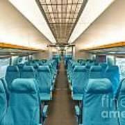 Maglev Train In Shanghai China Art Print