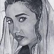 Mahira Khan Art Print