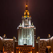 Main Building Of Moscow State University At Winter Evening - 2 Featured 3 Art Print