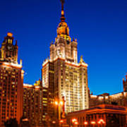 Main Building Of Moscow State University At Winter Evening - 4 Art Print