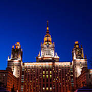 Main Building Of Moscow State University At Winter Evening - 5 Art Print