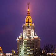 Main Building Of Moscow State University At Winter Evening - Featured 3 Art Print