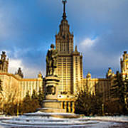Main Building Of Moscow State University On Sparrow Hills - 2 - Featured 3 Art Print