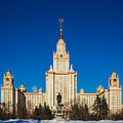 Main Building Of Moscow State University On Sparrow Hills Art Print