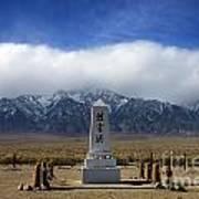 Manzanar National Historic Site Art Print