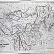 Map Of China And Japan Art Print