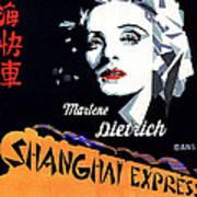 Marlene Dietrich Art Deco French Poster Shanghai Express 1932-2012 Art Print