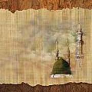 Masjid E Nabwi 01 Art Print by Catf