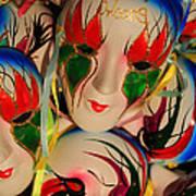 Masks Of New Orleans Art Print