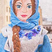 Maslenitsa Dolls 8. Russia Art Print