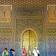 Mausoleum Of Mohammad V V Art Print