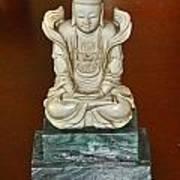 Chineses Meditation Art Print